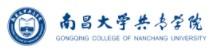 2021年南昌大学共青学院迎新网入口
