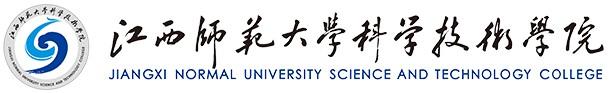 2021年江西师范大学科学技术学院迎新网入口