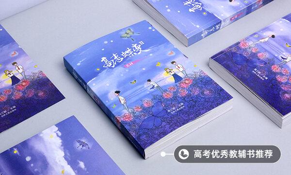 2021贵州高考专科院校第二次补报志愿投档分数线(文史)