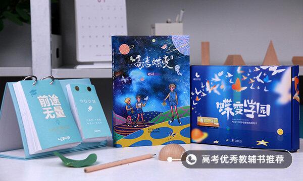 2021贵州高考专科院校第三次补报志愿投档分数线(文史)