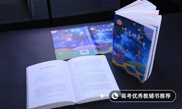 2021贵州高考专科院校录取最低分(四)