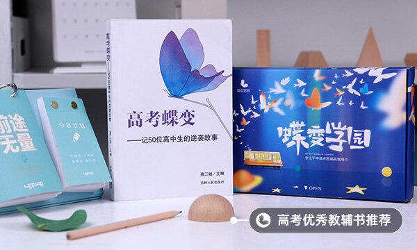2021贵州高考专科院校录取最低分(五)