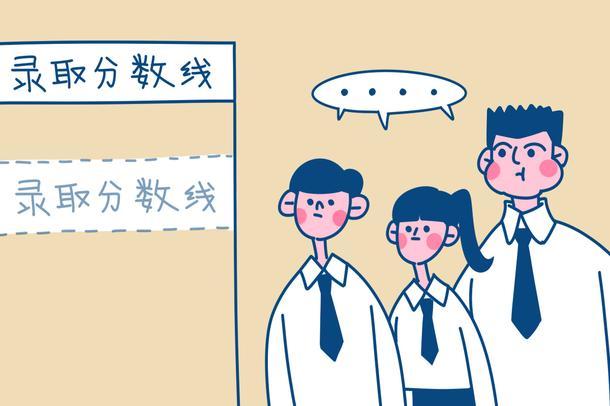 南京陆军指挥学院录取分数线 2021年分数线公布了吗