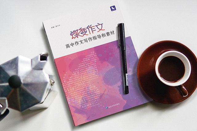 重阳节主题征文 关于重阳节的作文范文