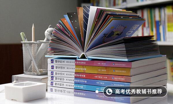 2022年重庆市高中水平考试时间及科目