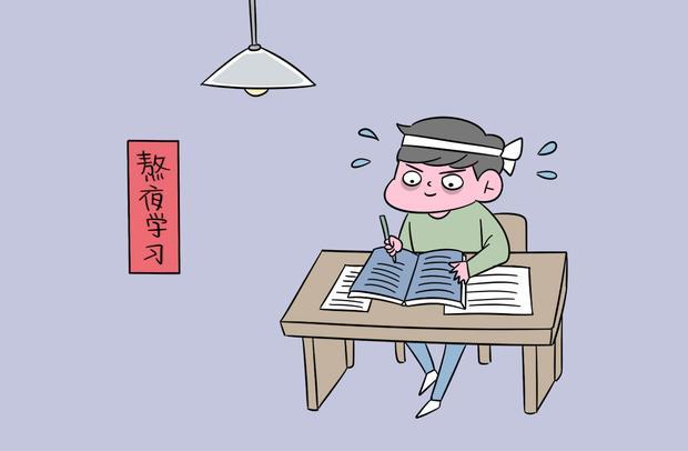 2021年福建省高职扩招专项考试考生须知