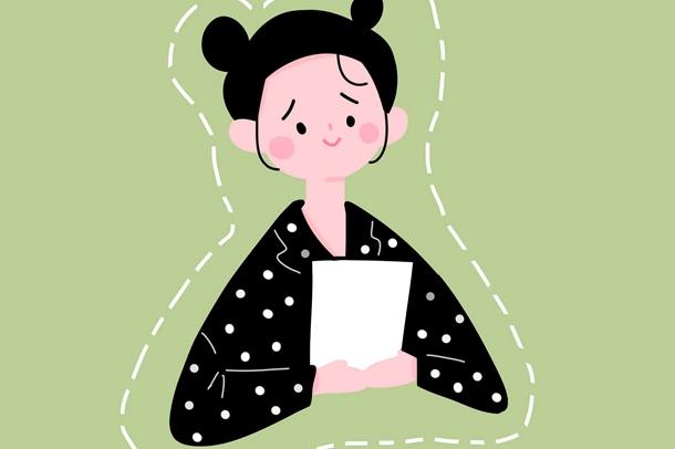南京藝術學院專業排名及介紹