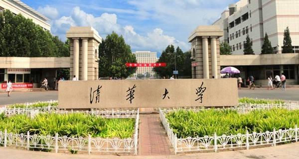 世界建筑学专业大学排名_建筑学专业最好的大学排名