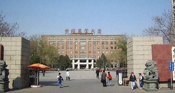 2019中国农林类大学排名 最新农林院校排行榜