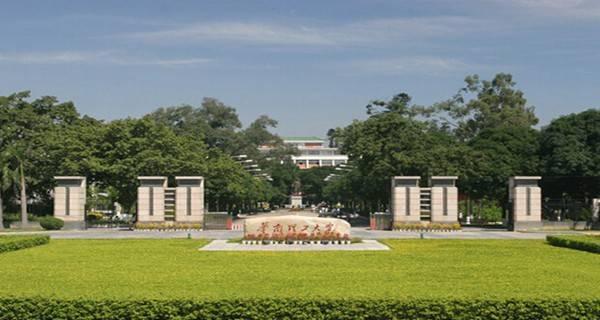[人文地理与城乡规划专业大学排名]城乡规划专业最好的大学排名