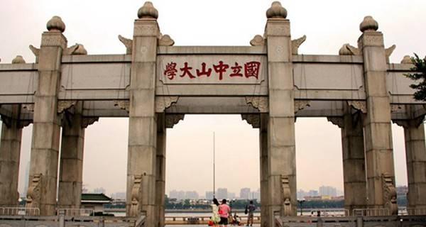 2017广东本科大学排名