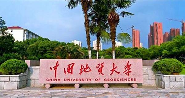 中国地质大学(武汉)校门