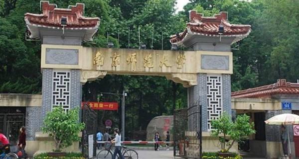 南京师范大学校门