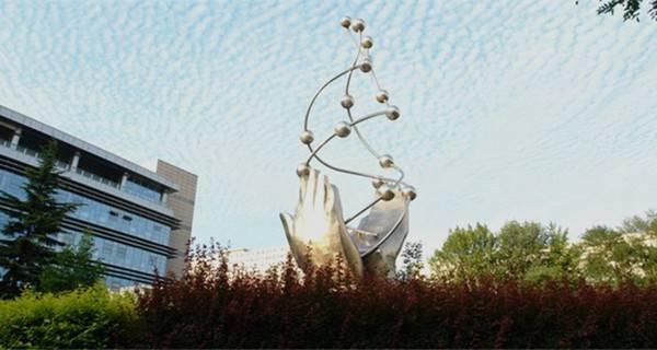 北京化工大学 雕塑