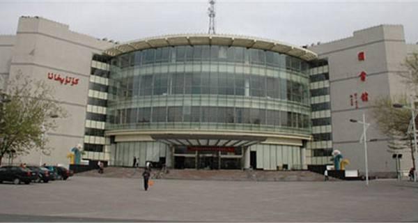 新疆大学 图书馆