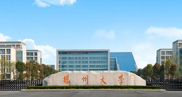 扬州大学校门
