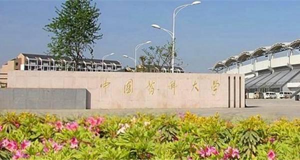 中国药科大学校门