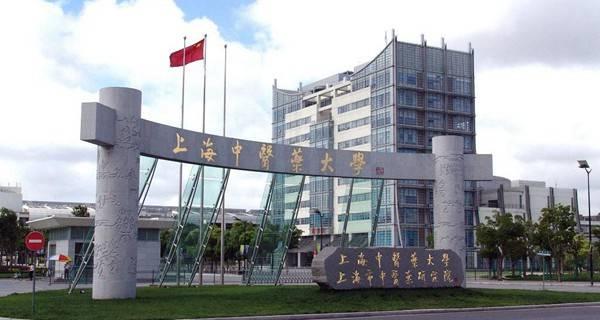 2018中国医学类大学排名最新医学院校排行榜