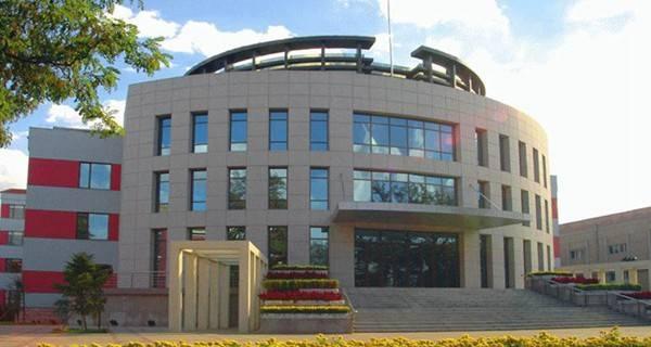 辽宁工程技术大学 国际会议中心