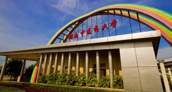 【天津中医药大学是985】湖南中医药大学是985吗?湖南中医药大学是211吗?