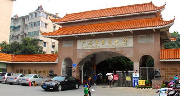 【天津中医药大学是985】广西中医药大学是985吗?广西中医药大学是211吗?