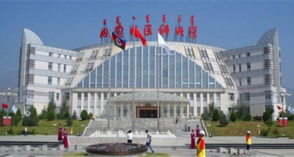 [内蒙古医科大学2018录取分数线]2016内蒙古医科大学录取分数线_省内分数线