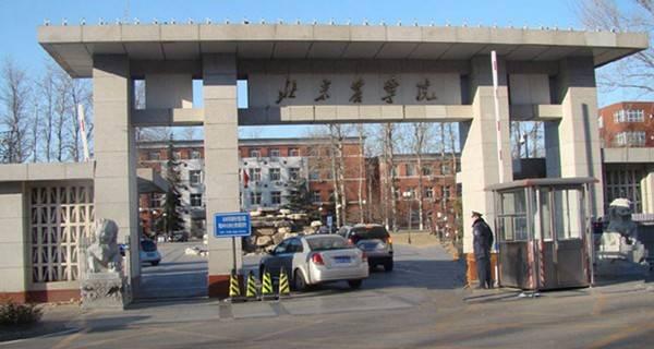北京农学院校门