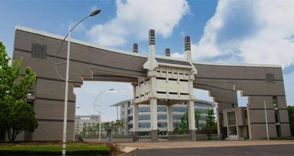 安徽建筑大学2017全国最新排名第317名