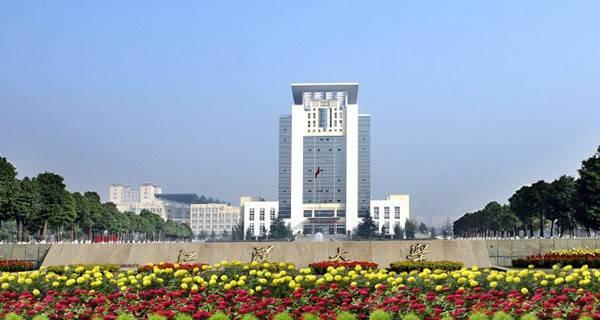 江汉大学2017全国最新排名第438名