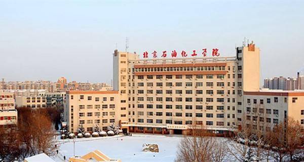 北边京申博娱乐官网 主楼