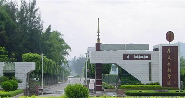广东金融学院有几个校区及校区地址