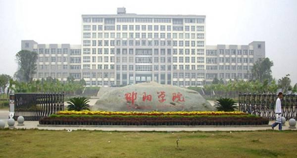 学校位于湘西南历史文化名城——湖南省邵阳市.