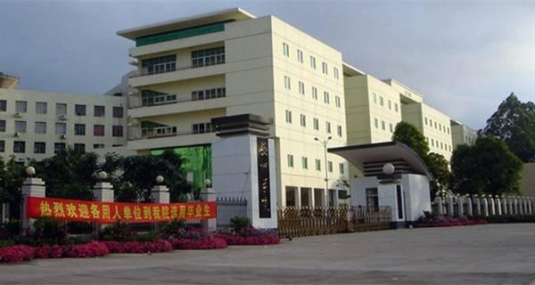 [钦州学院官网]钦州学院是985吗?钦州学院是211吗?