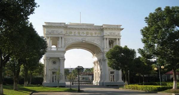 2017年上海工商外国语职业学院专科自主招生报名时间及入口
