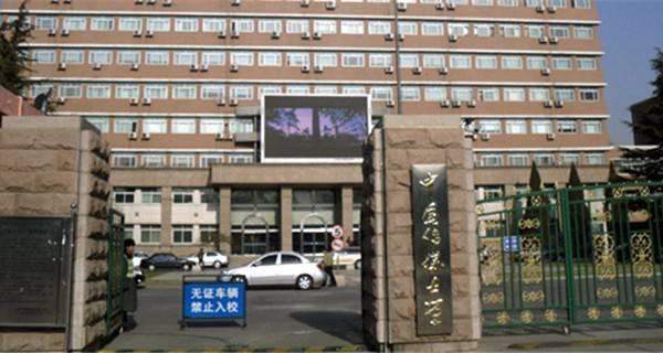中国传媒大学校门