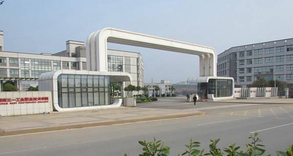 湖南三一工业职业技术学院宿舍怎么样