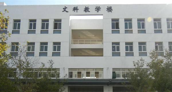 云南师范大学商学院学生公寓自治委员会设备规定