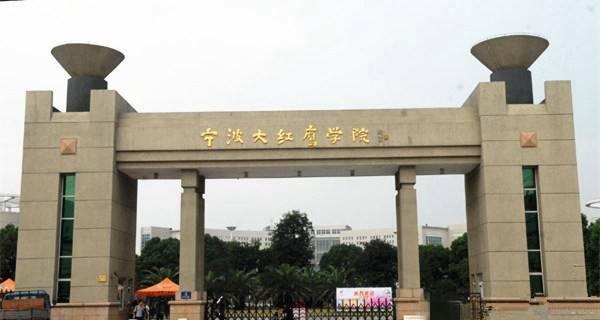 浙江树人学院 48 浙江