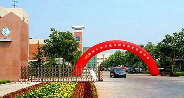 聊城大学东昌学院有专科吗