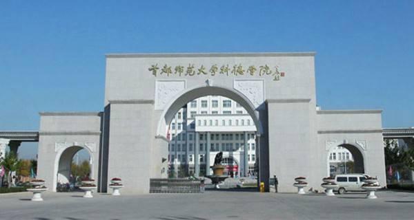 2017年北京工商大学嘉华学院介绍   北京工商大学嘉华学院是由教育部批准设立的北京全日制本科普通高等学校,国家计划内招生,颁发国家承认的毕业证书和学士学位证书。2010年,学校通过了国际精英商学院协会(AACSB)的审核,成为国内首家独立学院会员单位。2014年在加拿大建立北美分校,成为了唯一建立海外分校的独立学院。