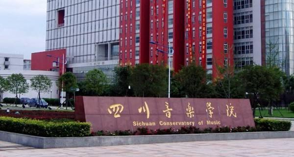 王俊凯的理想型_王俊凯的理想大学
