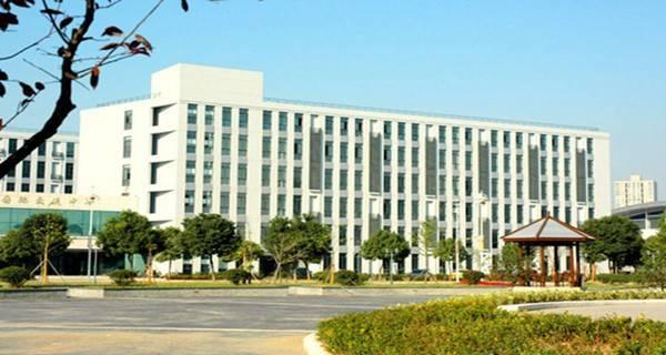 无锡职业技术学院 国际交流中心