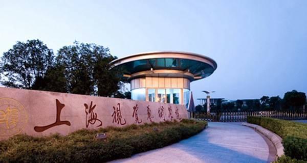 上海视觉艺术学院校门