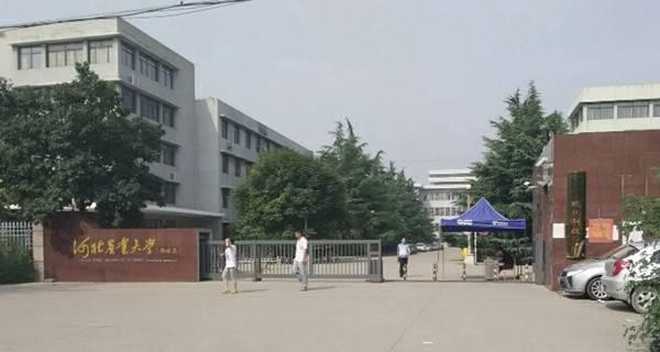 017保定民办大学有哪些图片