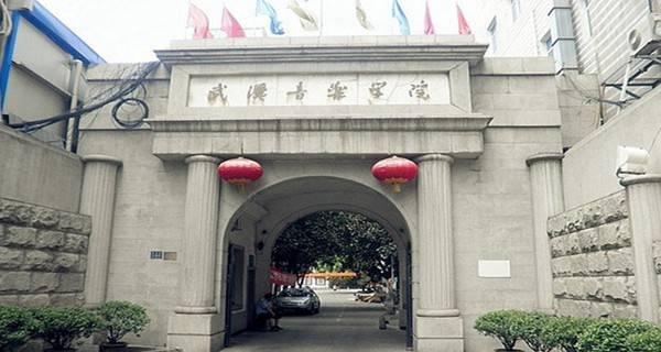 武汉音乐学院校门
