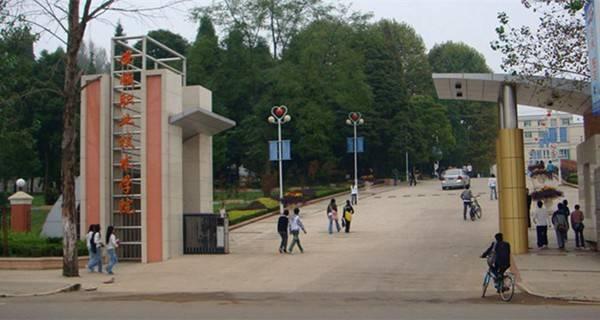 安顺职业技术学院专业排名图片