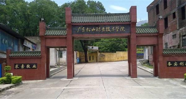 广东松山职业技术学院宿舍怎么样 住宿条件好不好