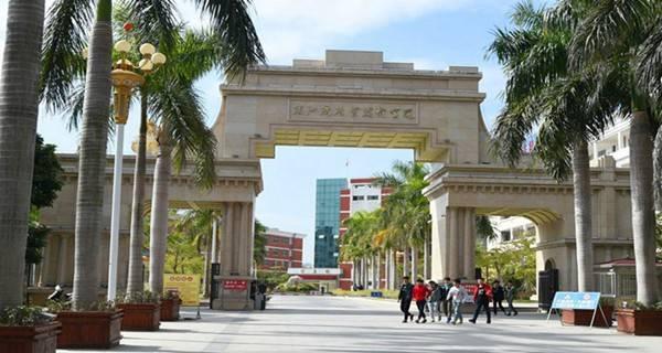 漳州职业技术学院2017高职分数线|2017年湄洲湾职业技术学院高职招考招生章程