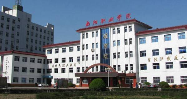 南阳职业学院 主楼