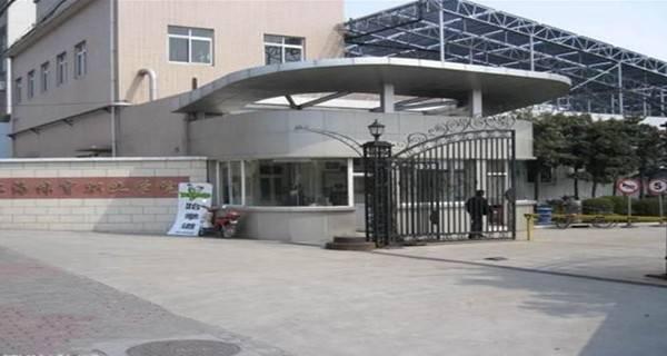 上海体育职业学院 上海体育职业学院